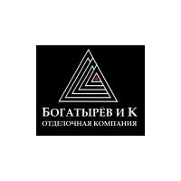 Логотип компании «Богатырев и К»