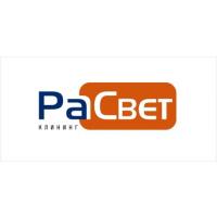 Логотип компании «Расвет»