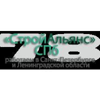 Логотип компании «СтройАльянс СПб»