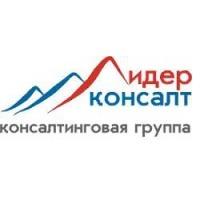 Логотип компании «Лидер-Консалт»