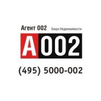 Логотип компании «Агент 002»