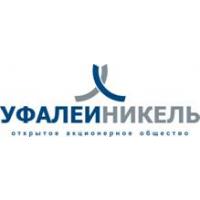 Логотип компании «Уфалейникель»