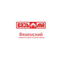 Логотип компании «Вяземский машиностроительный завод»