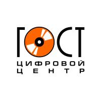 Логотип компании «Центр цифровых услуг ГОСТ»