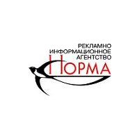 Логотип компании «Рекламно-информационное агентство Норма»