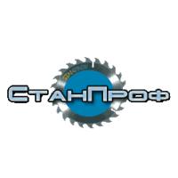 Логотип компании «СтанПроф»