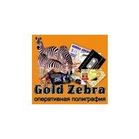 Логотип компании «Голд Зебра»