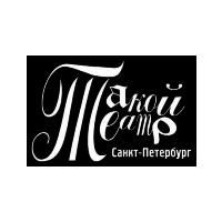 Логотип компании «Такой Театр»