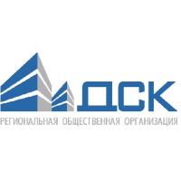 Логотип компании «Региональная общественная организация по защите прав потребителей в области долевого строительства»