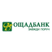 Логотип компании «Ощадбанк»