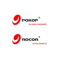 Логотип компании «НПО РОКОР»