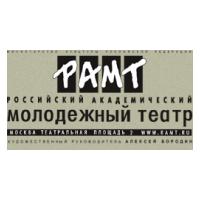 Логотип компании «Российский Академический Молодежный театр (РАМТ)»