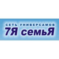 """Логотип компании «Сеть универсамов """"7Я семьЯ""""»"""