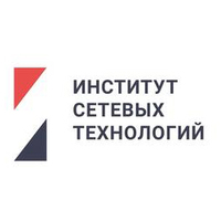 Институт сетевых технологий