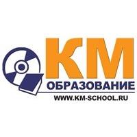 Логотип компании «КМ Образование»