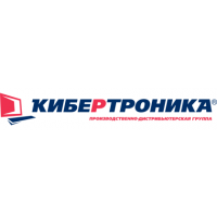 Логотип компании «Кибертроника»