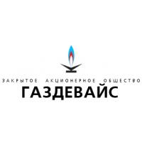 Логотип компании «Газдевайс»