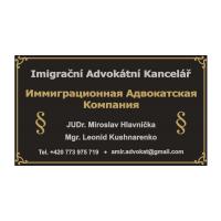 Логотип компании «АДВОКАТЪ»