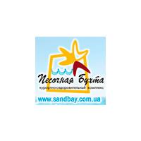 Логотип компании «Песочная бухта»