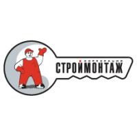Логотип компании «Строймонтаж»