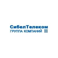 Логотип компании «СибелТелеком»
