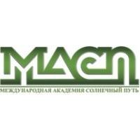 Логотип компании «Международная Академия Солнечный Путь»
