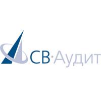 Логотип компании «СВ-Аудит»