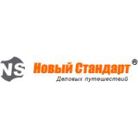 Логотип компании «Новый стандарт деловых путешествий»