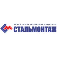 Логотип компании «Стальмонтаж»
