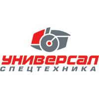 Логотип компании «Универсал-Спецтехника»