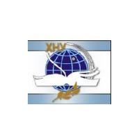 Логотип компании «Хмельницкий национальный университет (ХНУ)»