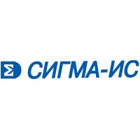 Логотип компании «Сигма-ИС»