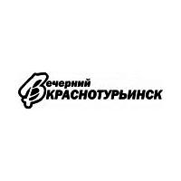 """Логотип компании «Газета """"Вечерний Краснотурьинск""""»"""