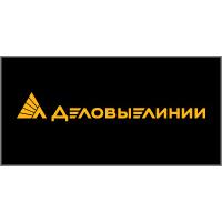 Логотип компании «Деловые линии»