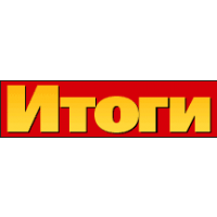 """Логотип компании «журнал """"Итоги""""»"""