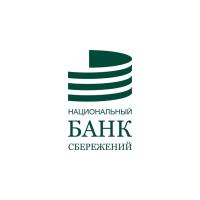 Логотип компании «Национальный банк сбережений»