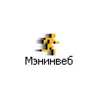 Логотип компании «Мэнинвеб»
