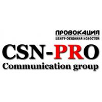 Логотип компании «PR-агентство CSN-PROvokacia»