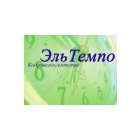 Логотип компании «Кадровое агентство ЭльТемпо»