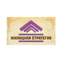 """Логотип компании «Агентство недвижимости """"Жилищная стратегия""""»"""