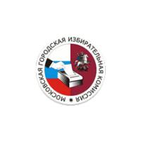 Логотип компании «Московская городская избирательная комиссия (Мосгоризбирком)»