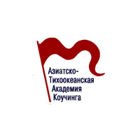 Логотип компании «Азиатско-Тихоокеанская Академия Коучинга»