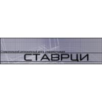Логотип компании «Ставропольский Региональный Центр Информатизации»