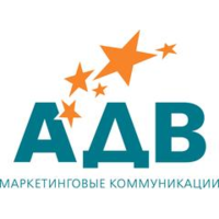 Логотип компании «ADV Marketing Servises»
