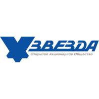 Логотип компании «ЗВЕЗДА»