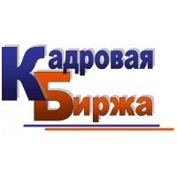 Логотип компании «Кадровая биржа»