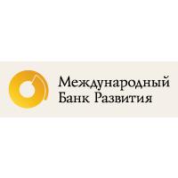 Логотип компании «Международный Банк Развития»