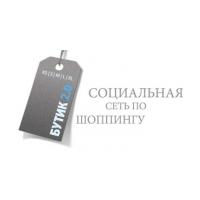 Логотип компании «Butik 2.0»