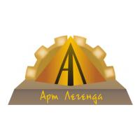 Логотип компании «АртЛегенда»