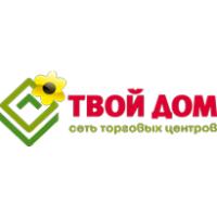 """Логотип компании «сеть торговых центров """"ТВОЙ ДОМ""""»"""